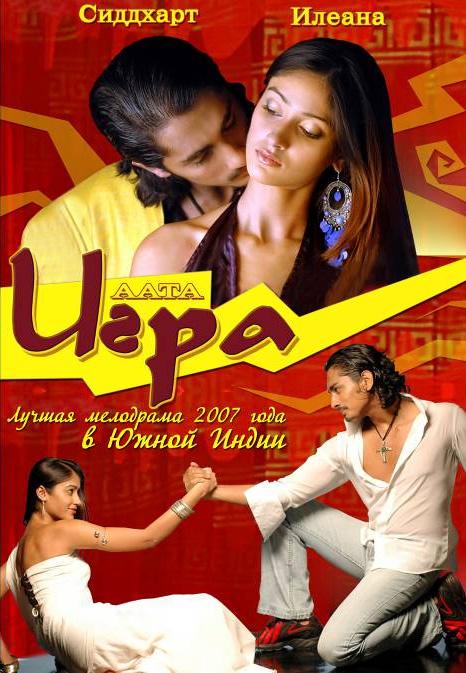 Алфавитный указатель рецензий на южноиндийские фильмы