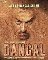 Dangal_first_look.jpg